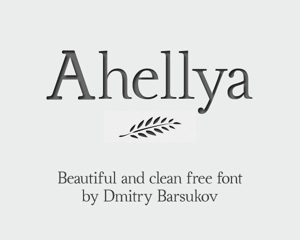 Ahellya Free Font